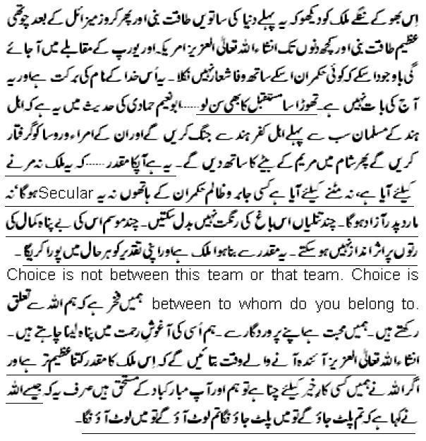 professor ahmed rafiq akhtar Posts about prof rafiq akhtar written by bookcentrepk pas-e-hijaab author: prof ahmad rafique akhtar price pak rs:450 posted on march 13, 2012 pas-e-hijaab.